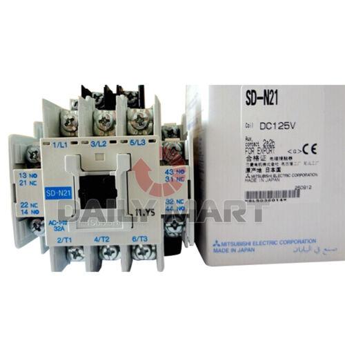 M68710H M68732 M57788MR M57704H M67709 1 pcs Mitsubishi Power amplifier assort