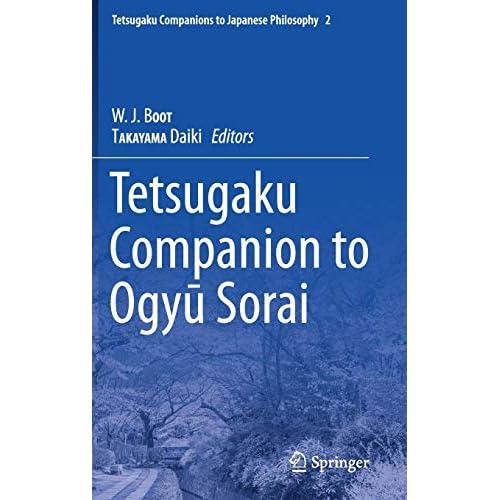 Oni no Yu Onimusume Hiiragi-chan 1//6 Daiki Kogyo Daiki Kougyou Japan NEW