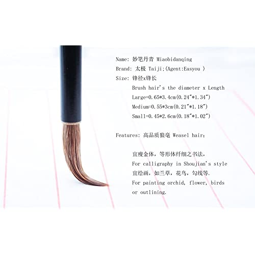 mbdq L Weasel 0.653.4cm 0.241.34 Easyou Hu Brush Chinese Brush for Regular Running Script of Calligraphy and Figure Flower Drawing Pure Wolf Hair