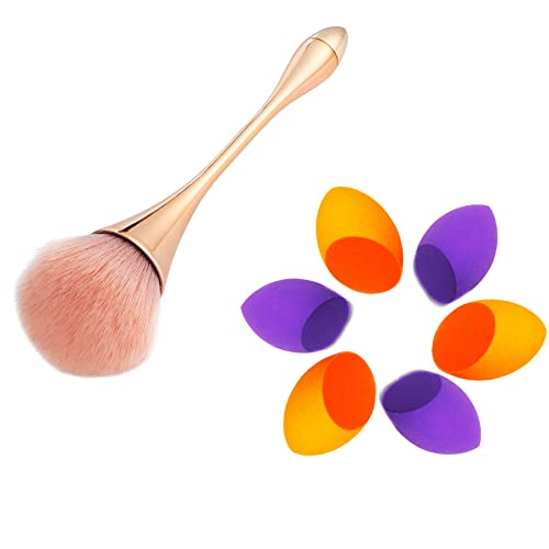 Powder Premium Cosmetic Brush Helps